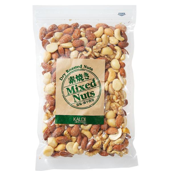 素焼きミックスナッツ:素焼きミックスナッツ