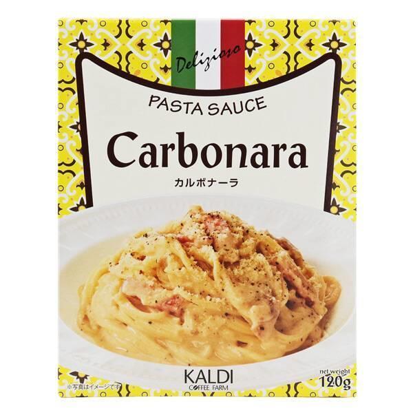 パスタソース カルボナーラ:パスタソース カルボナーラ