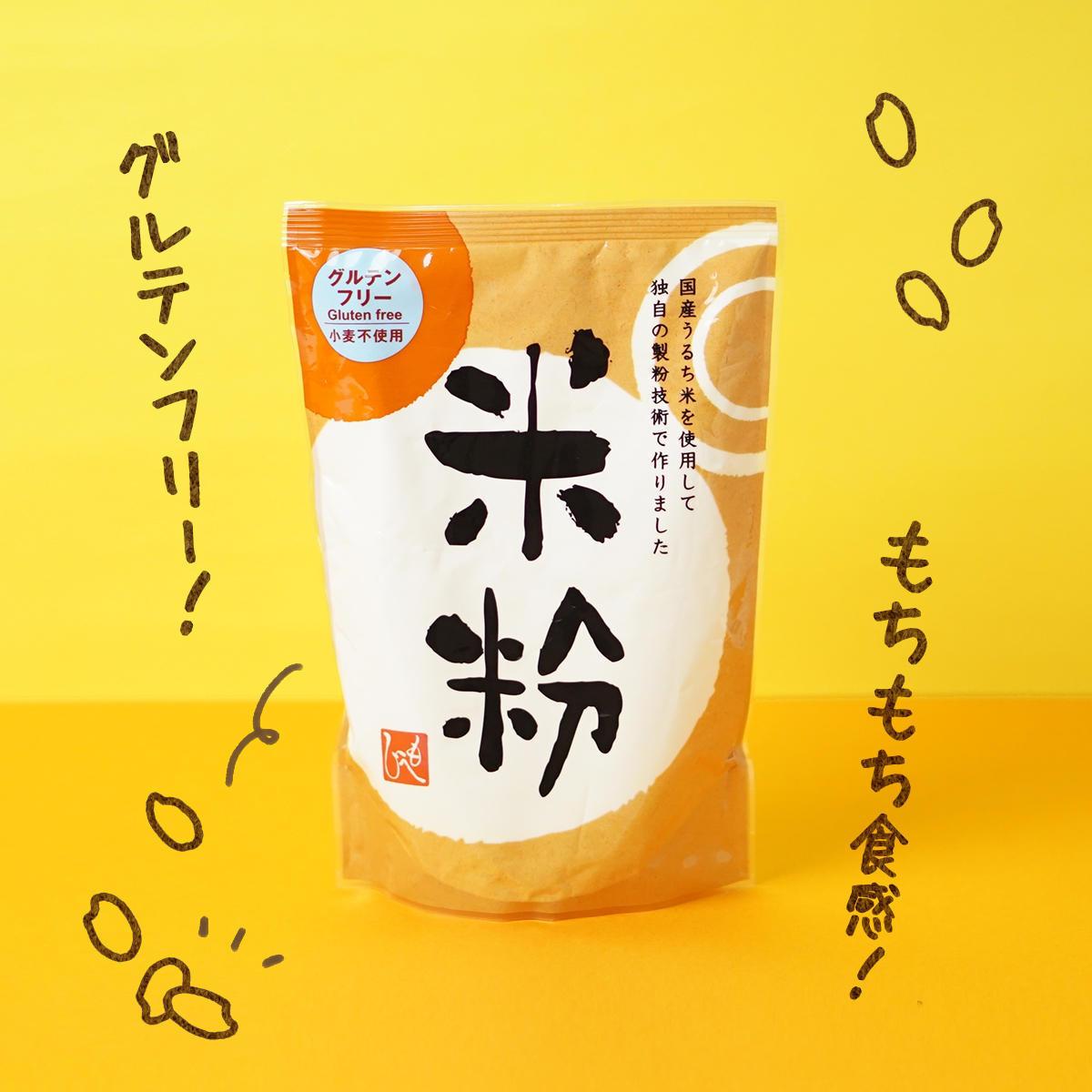 米粉:米粉