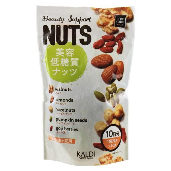美容低糖質ナッツ:美容低糖質ナッツ