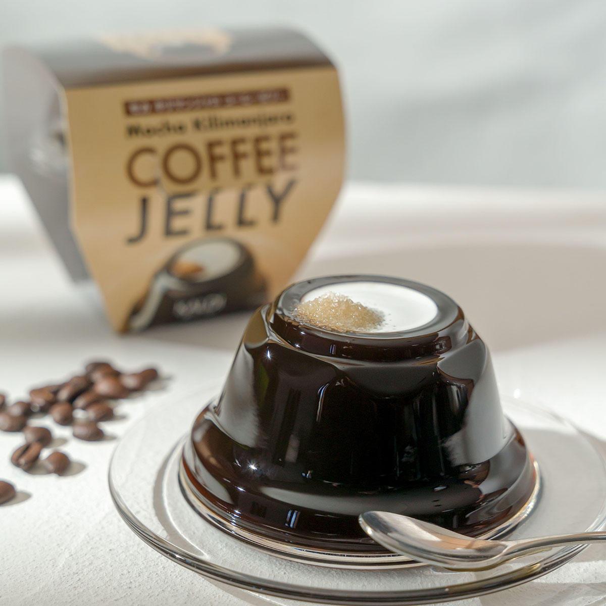 モカ キリマンジャロ コーヒーゼリー:モカ キリマンジャロ コーヒーゼリー