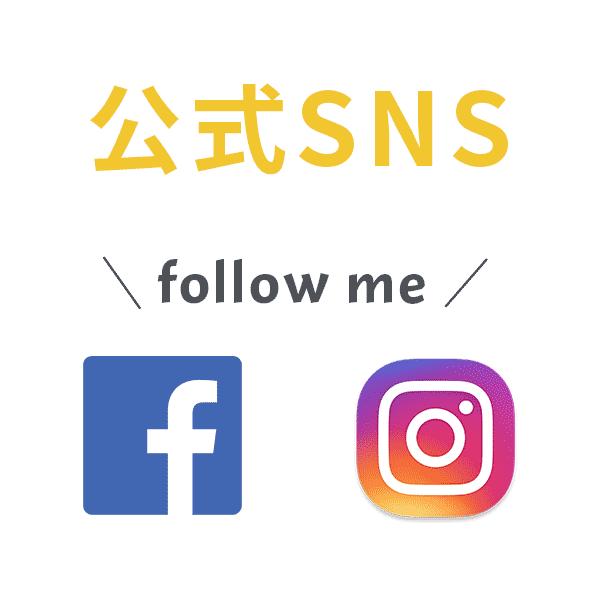 sns_followme.png