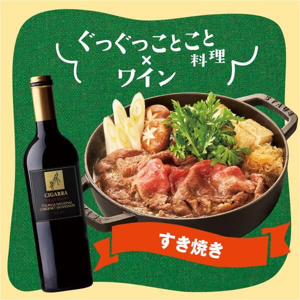 【お酒】シガッラ・グランパッソ(赤)750ml