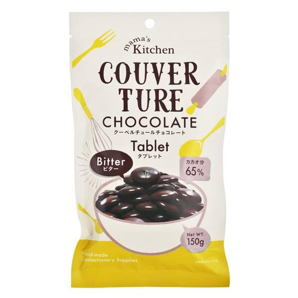 チュール チョコレート クーベル
