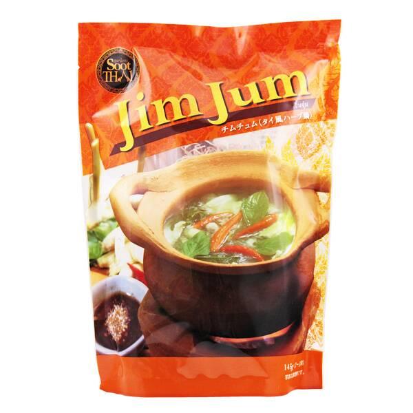 Soot Thai スータイ タイ風ハーブ鍋セット(チムチュム) 145g