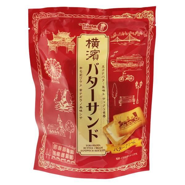 横浜 バター サンド 横濱バターサンド - 宝製菓