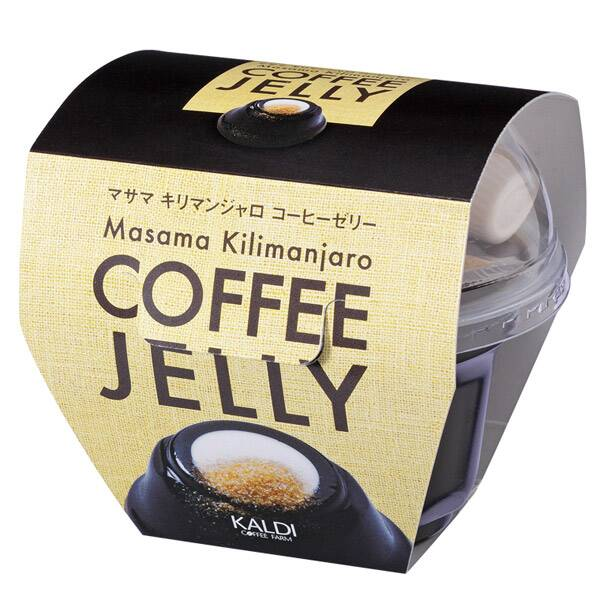 マサマキリマンジャロ コーヒーゼリー 210g【賞味期限:2020/7/2ー7/17】