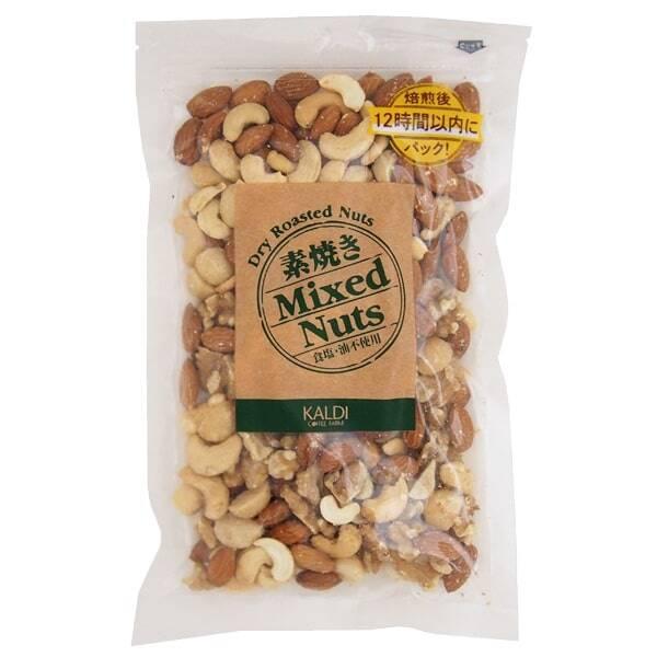 素焼きミックスナッツ 250g
