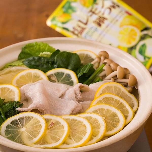 もへじ 塩レモン鍋つゆ 2-3人前 商品イメージ
