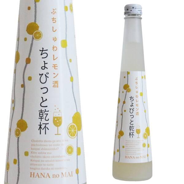 お 酒 レモン