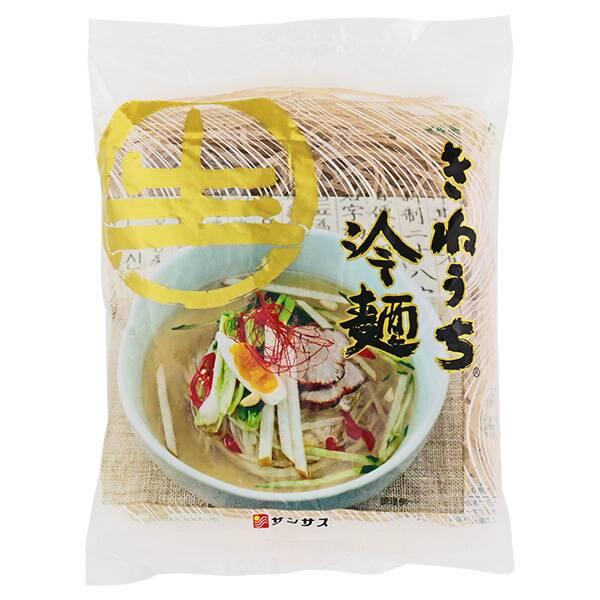 麺 原料 冷