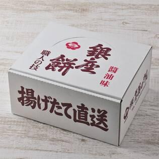 銀座花のれん 銀座餅 醤油味 15枚【賞味期限:2020/5/31】