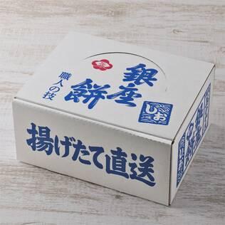 銀座花のれん 銀座餅 しお 15枚【賞味期限:2020/5/31】
