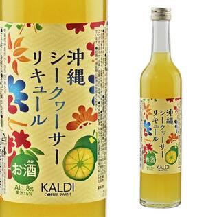 【お酒】カルディオリジナル 沖縄シークヮーサーリキュール 500ml