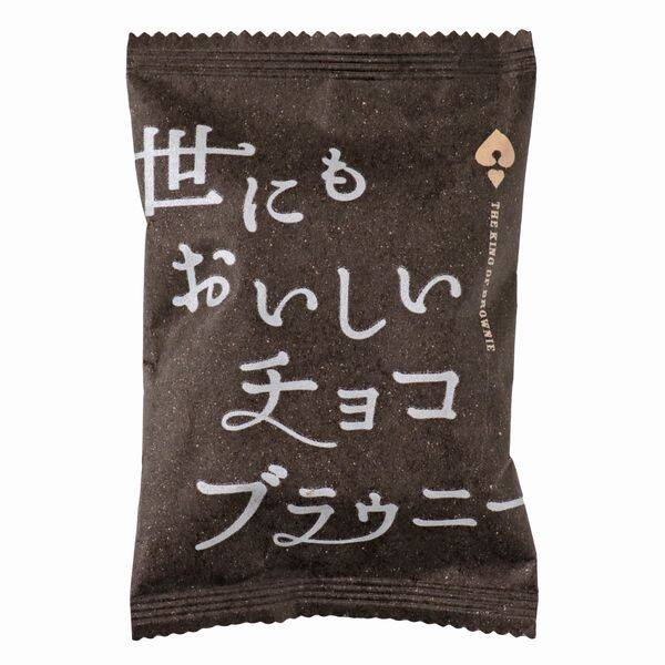 世にも おいしい 割れ チョコ ブラウニー