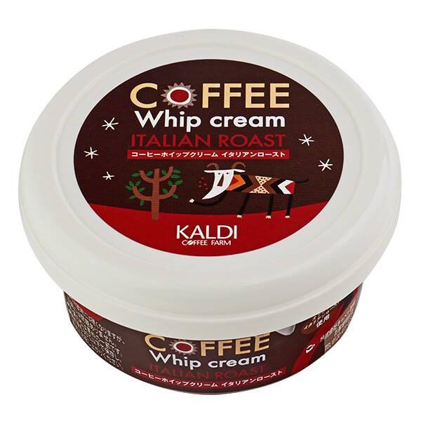 カルディ コーヒー ホイップ クリーム コーヒーホイップクリーム 110g - カルディコーヒーファーム...