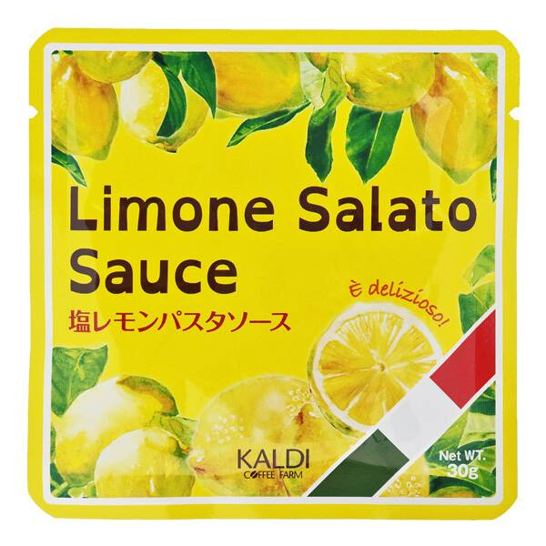 塩レモンパスタソース 30g