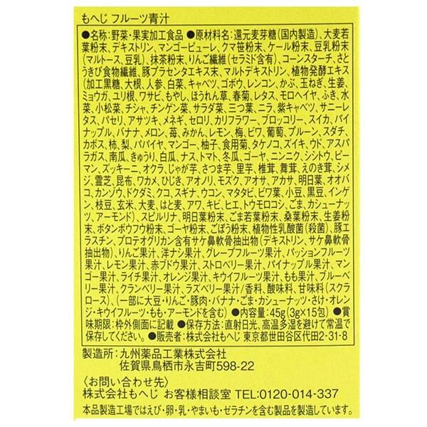 https://www.kaldi.co.jp/ec/img/987/4570018720987_S_10_1m.jpg