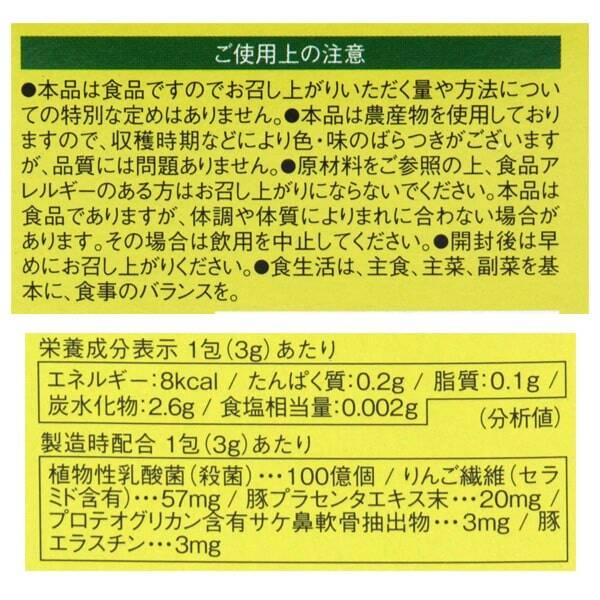 https://www.kaldi.co.jp/ec/img/987/4570018720987_S_9_1m.jpg