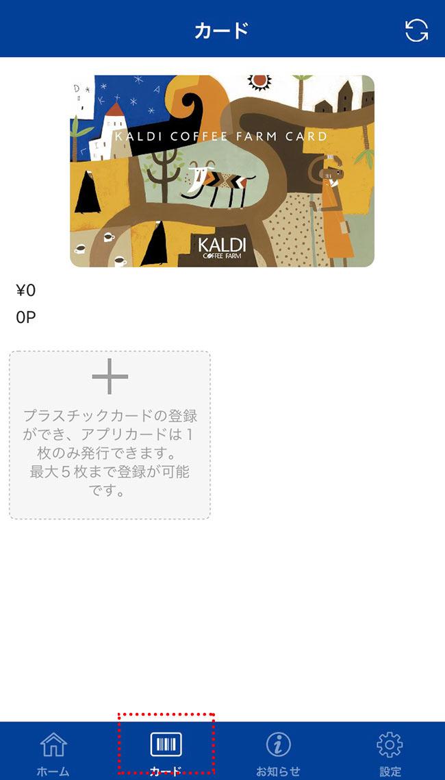 charge_01.jpg