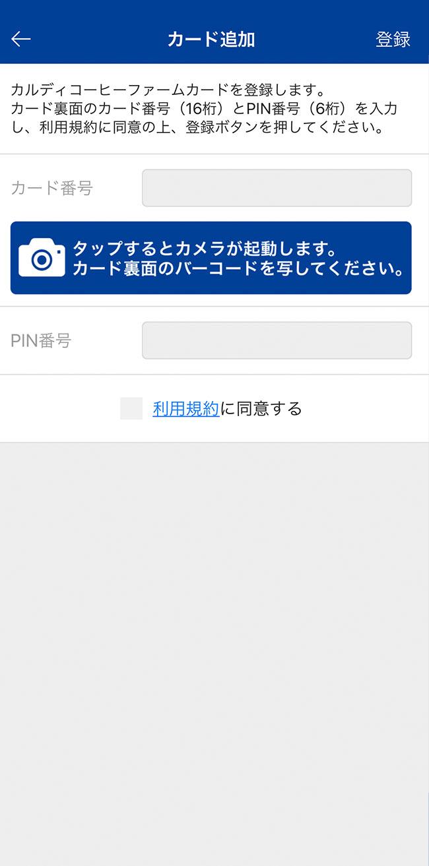 regist_03.jpg
