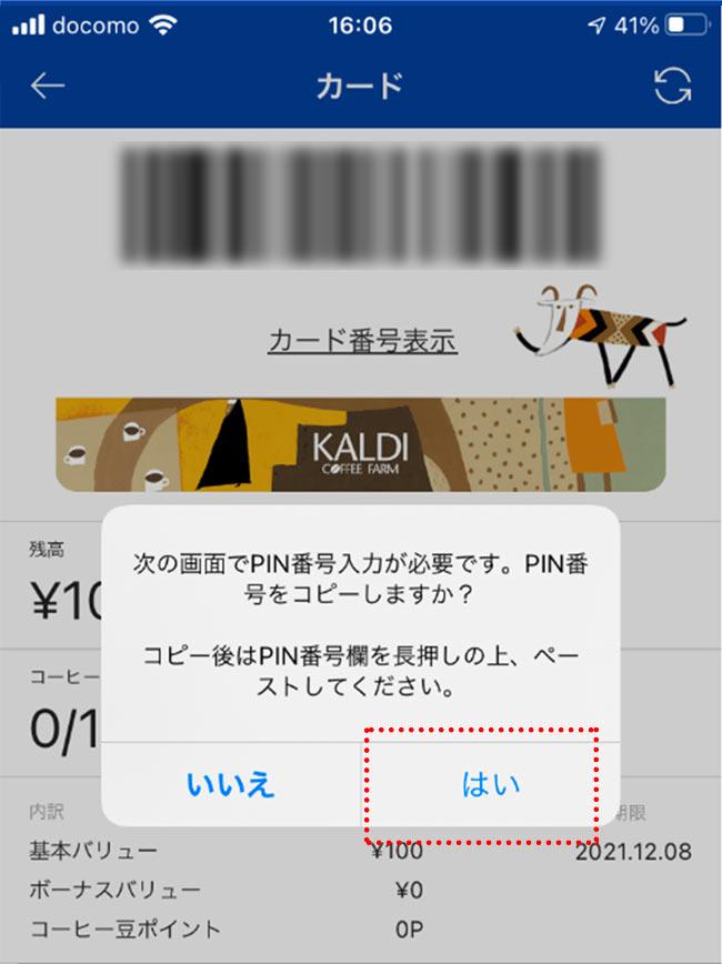 charge_03.jpg