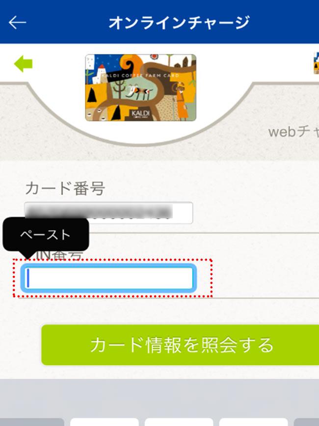 charge_04.jpg