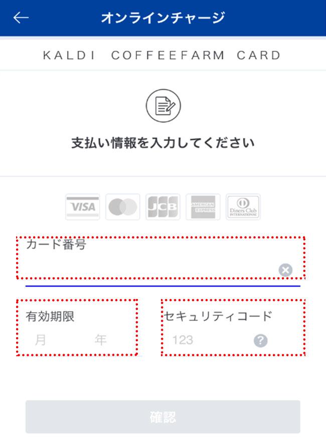 charge_06.jpg