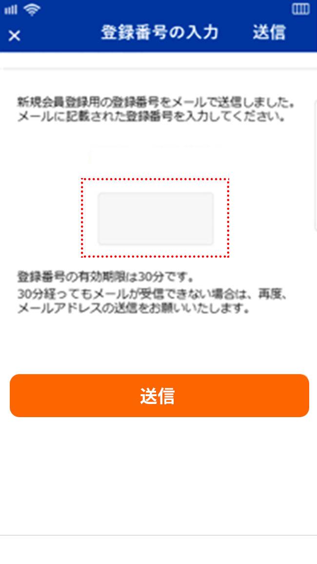 regist_05.jpg