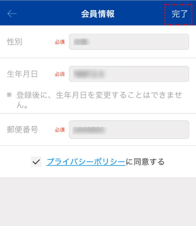 regist_ex_04.jpg