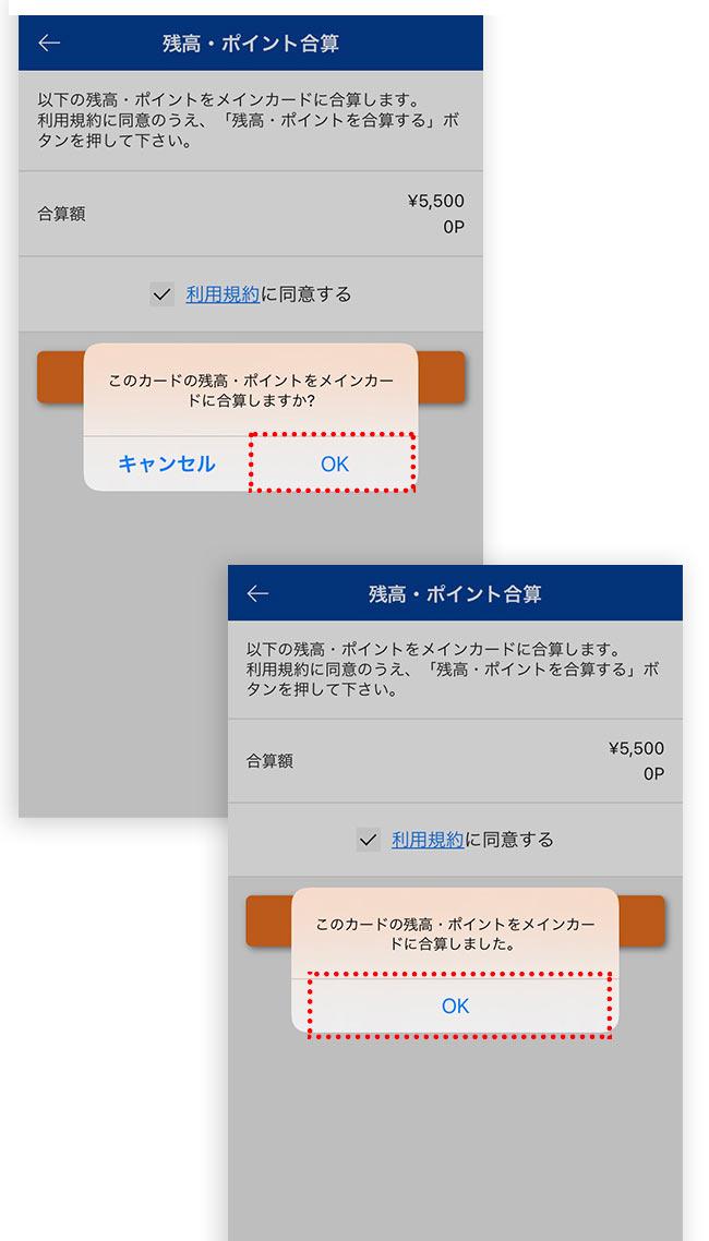 charge_05.jpg