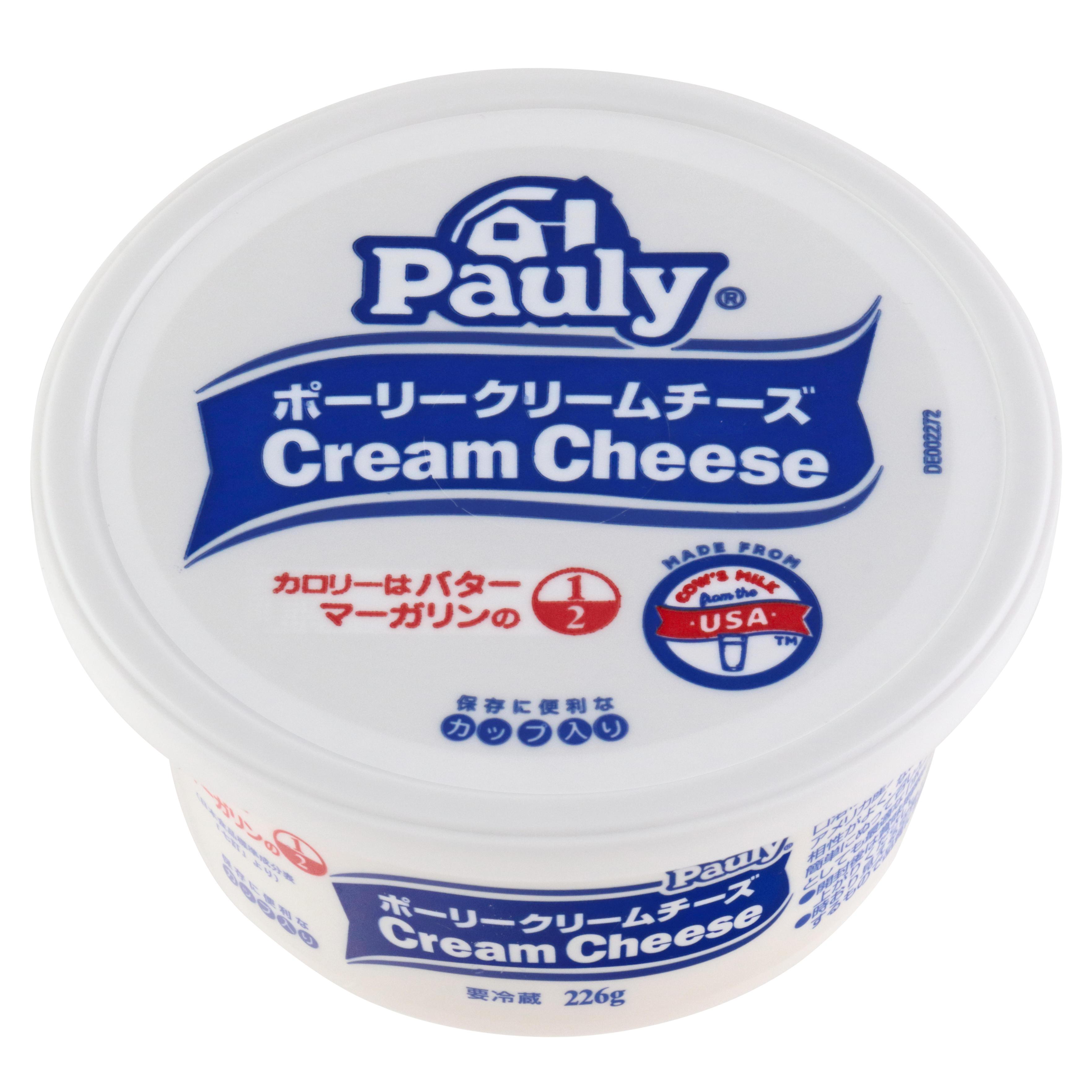 ポーリー_クリームチーズ