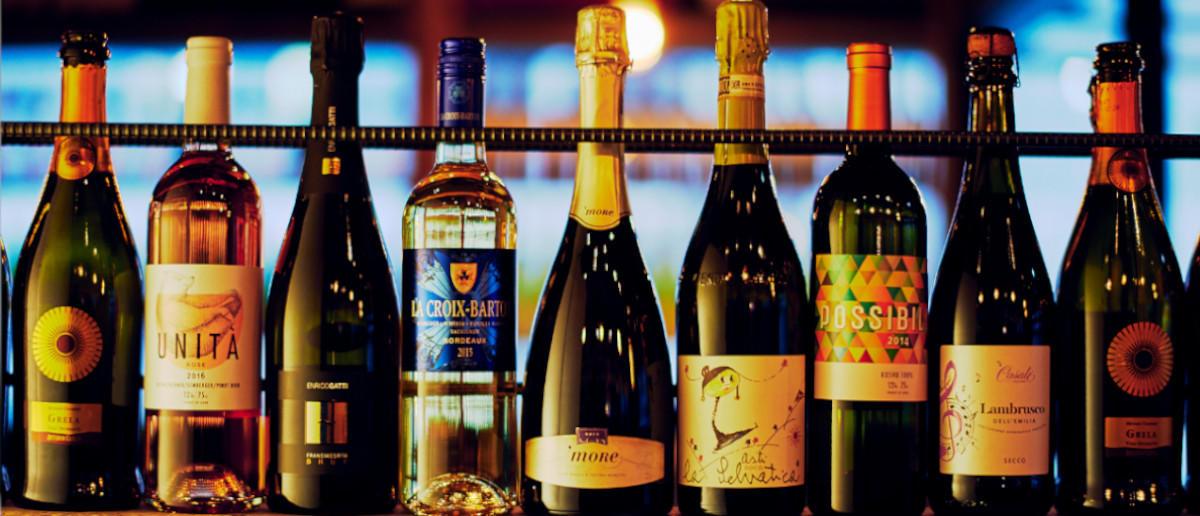 hagare_wine_slider1.jpg