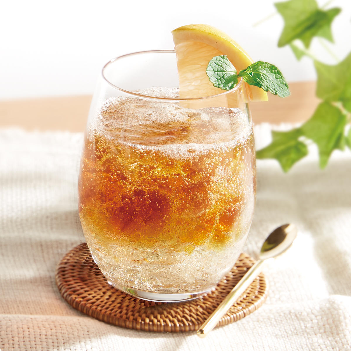 icedcoffee2020_7.jpg