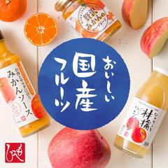 ftr_kokusan_fruits2021_tmb.jpg