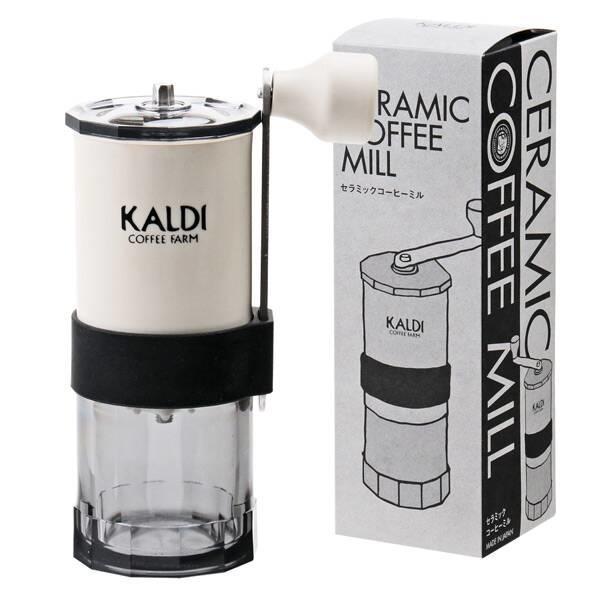 オリジナル セラミックコーヒーミル