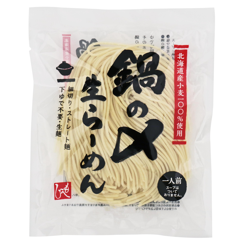 11月便り_もへじ鍋つゆ_麺サムネール
