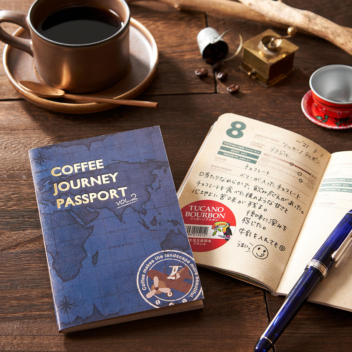 TOP_coffeejourneypassport2021.jpg