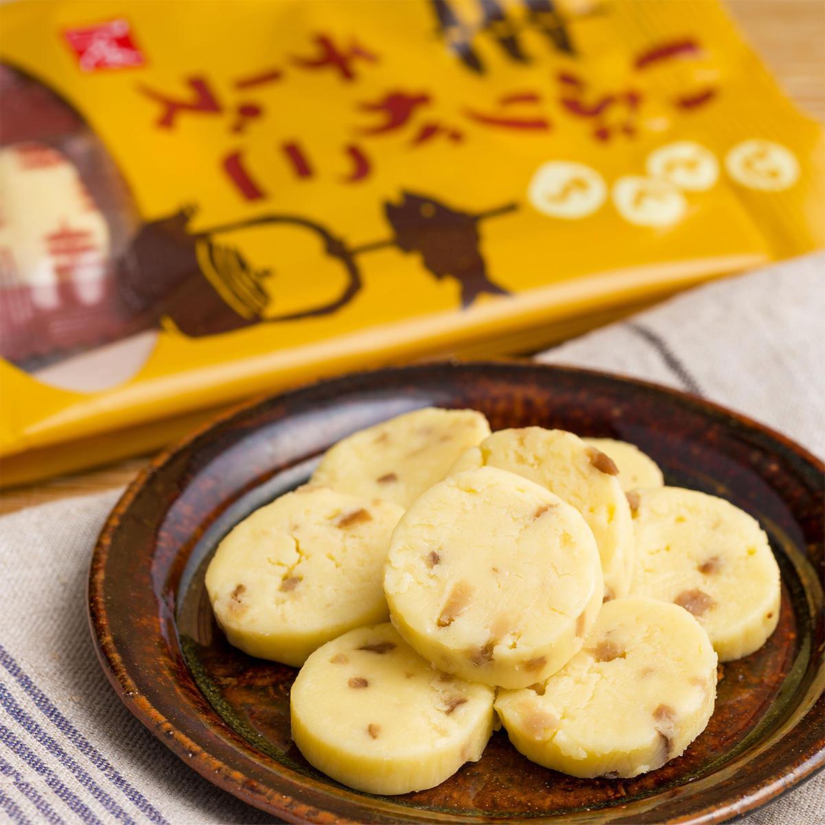 おいしい北海道202110_ひとくちいぶりがっこチーズ