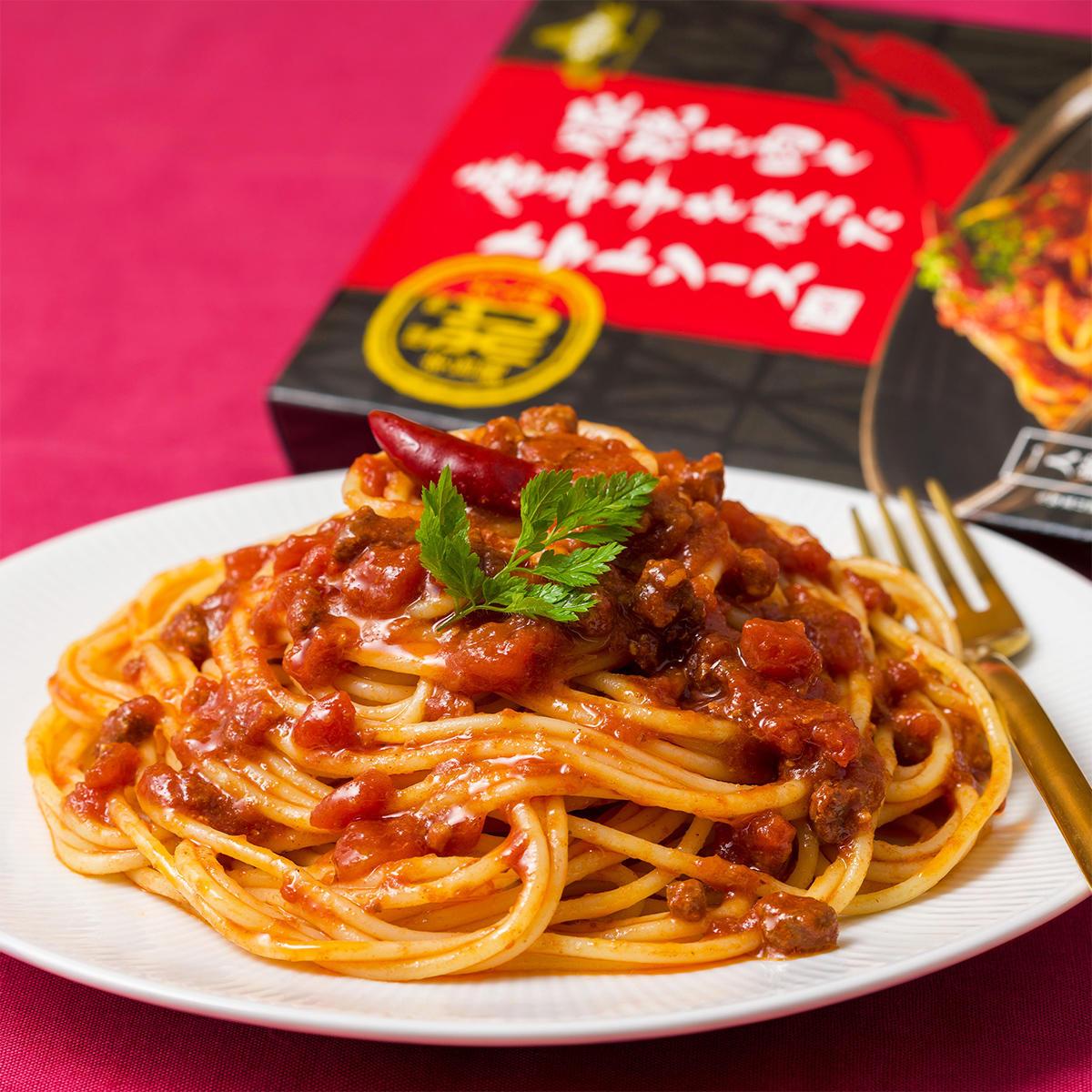 ワインパミス202110_豚挽き肉と唐辛子を使ったトマトソース