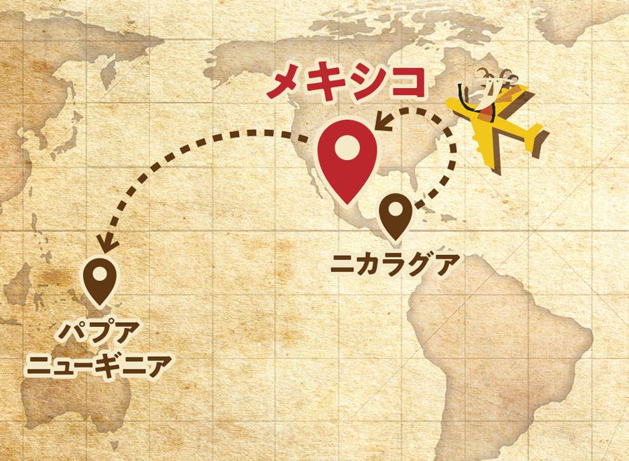 コーヒーの旅_メキシコ_MAP