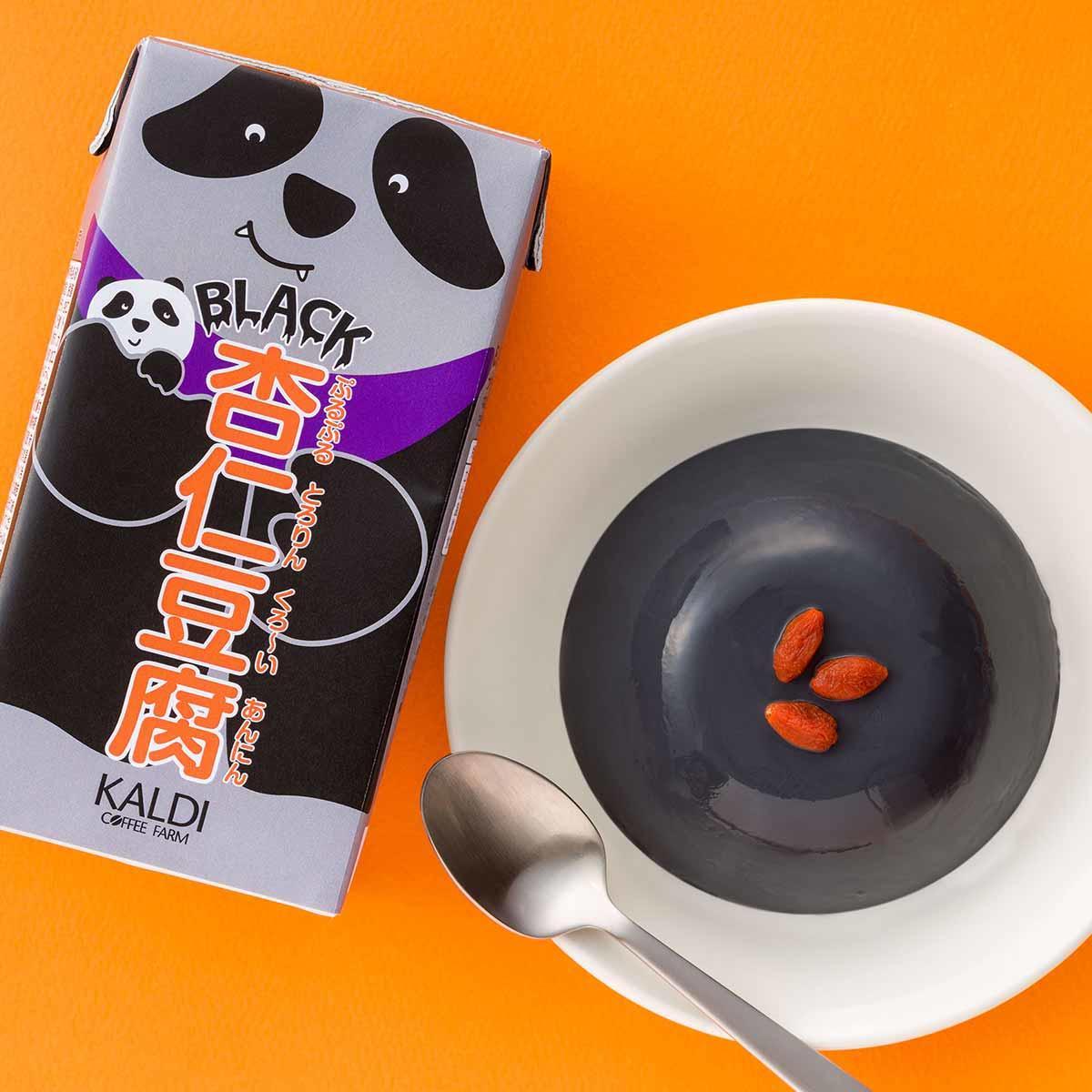 ハロウィン2021_パンダ_ブラック杏仁豆腐
