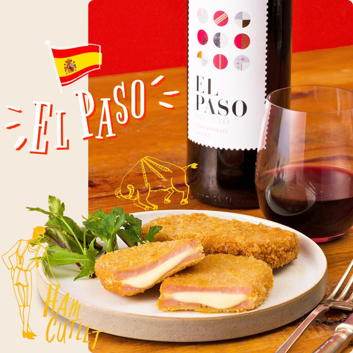 スペイン・ポルトガル2021_エル・パソ_ハムカツ