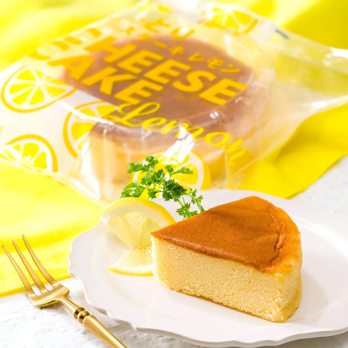 レモン特集_オリジナルしっとりチーズレモンケーキ