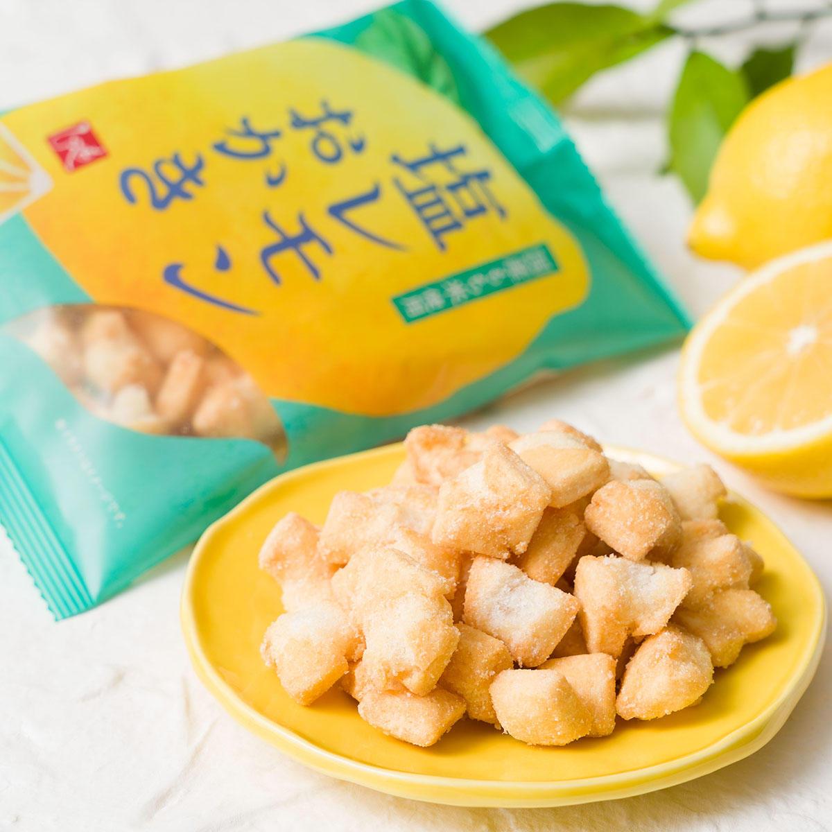 レモン特集_もへじ 塩レモンおかき