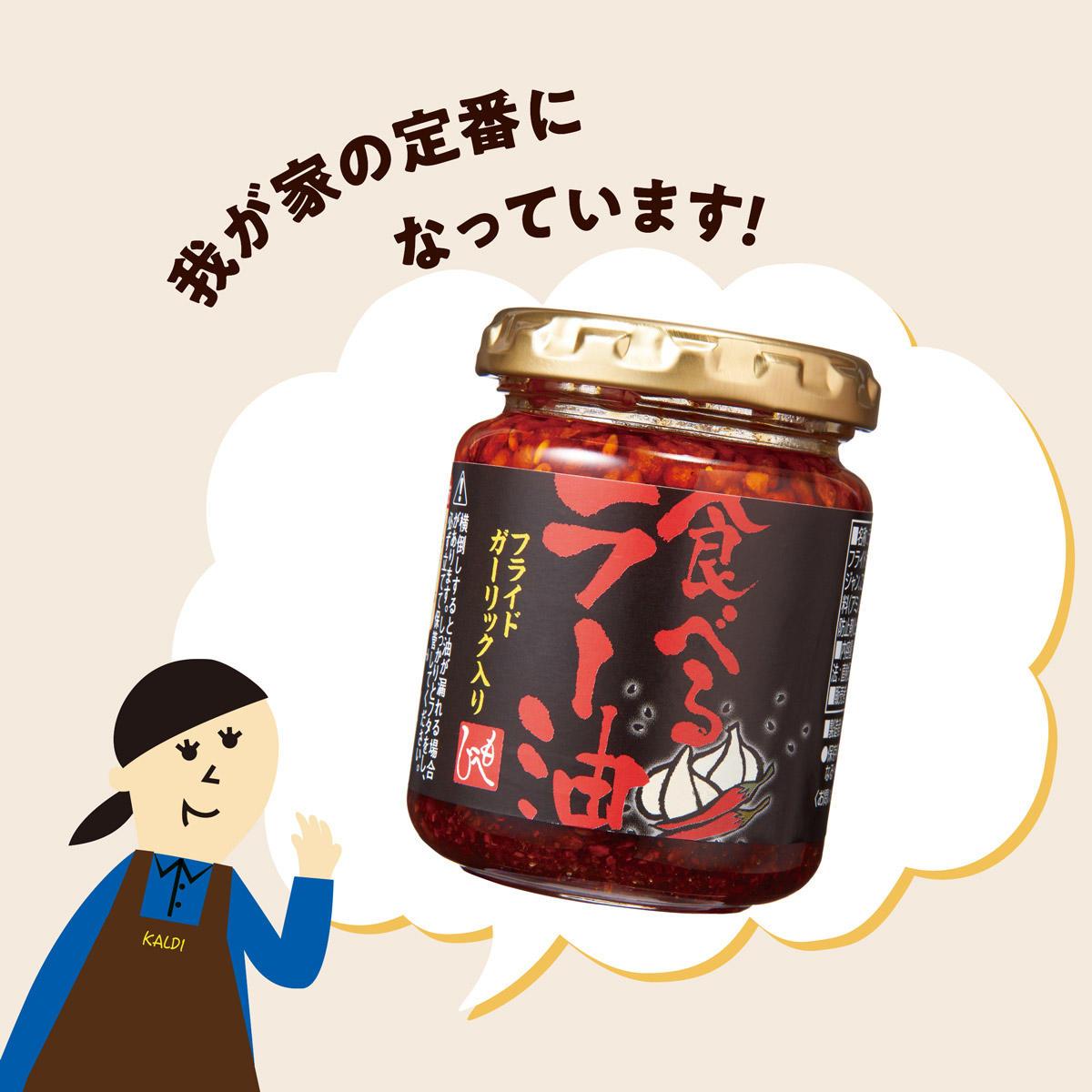 もへじチョイのせ2021_3位.jpg