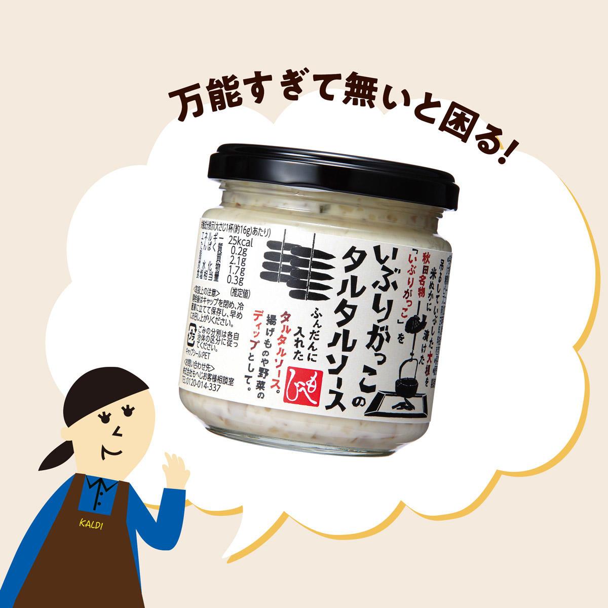 もへじチョイのせ2021_1位.jpg