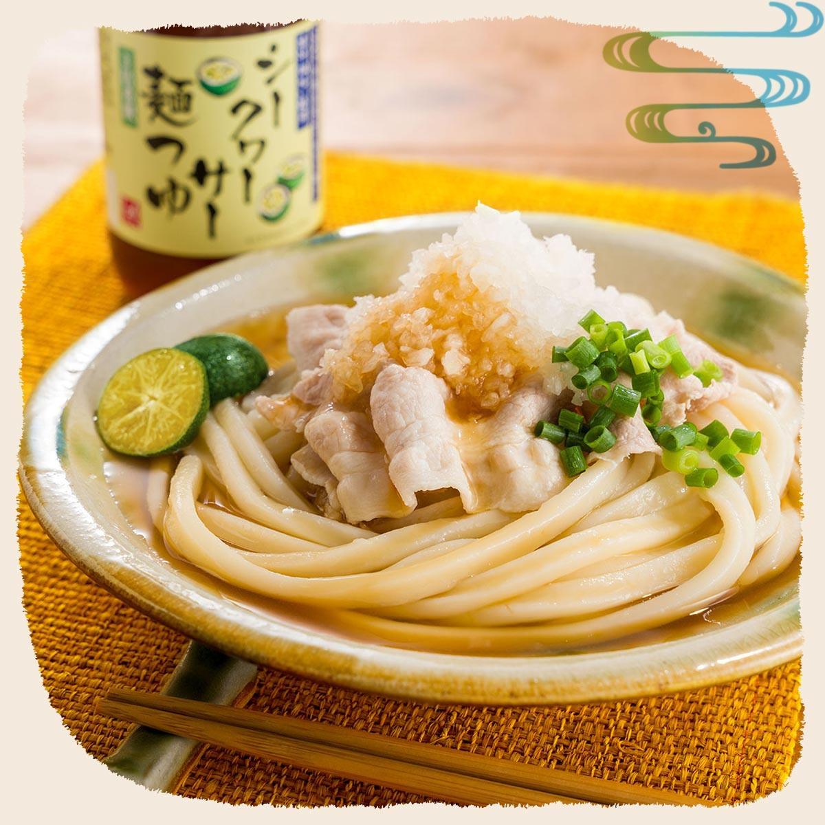 おいしい沖縄‗シークヮーサー麺つゆ