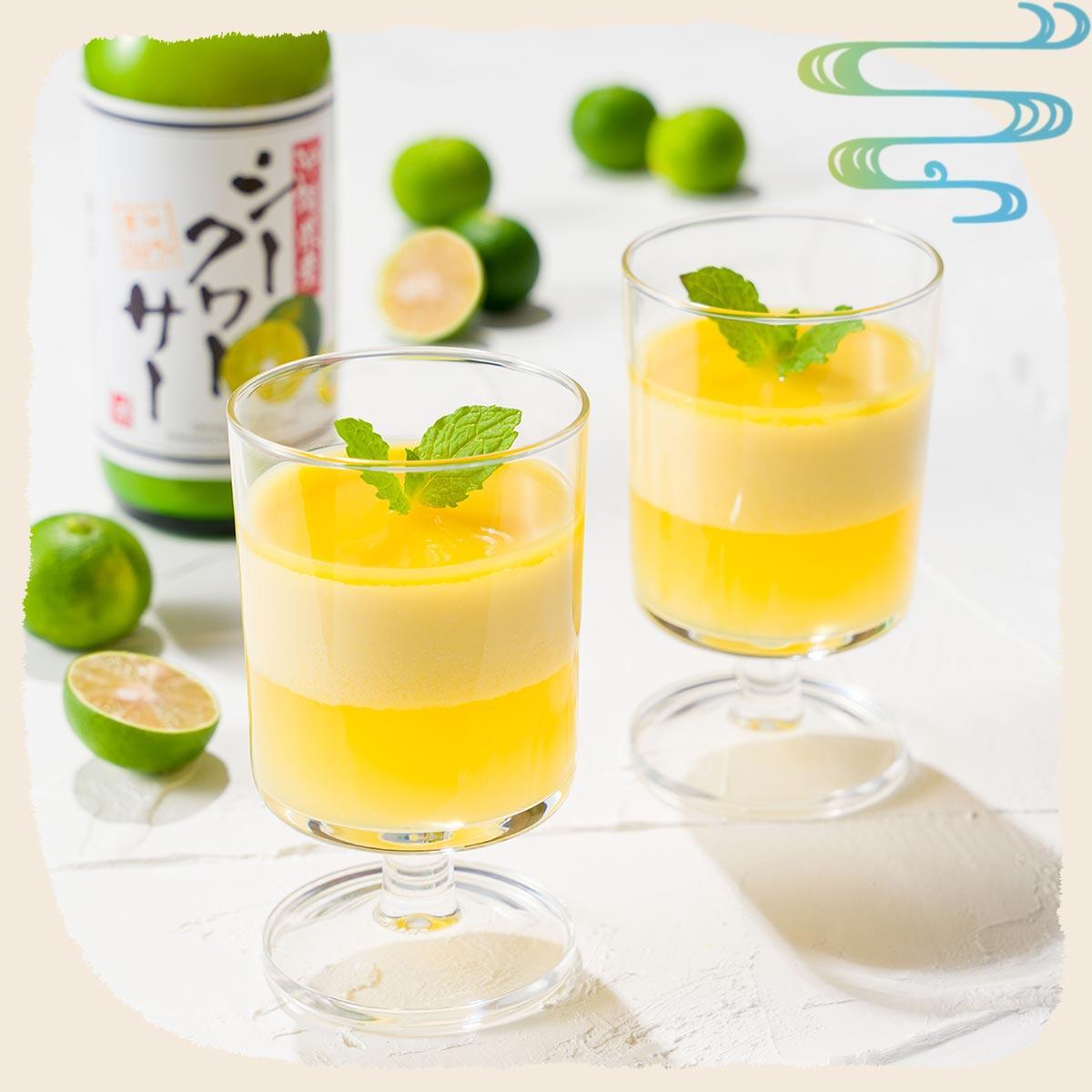 おいしい沖縄‗シークヮーサー果汁レシピ