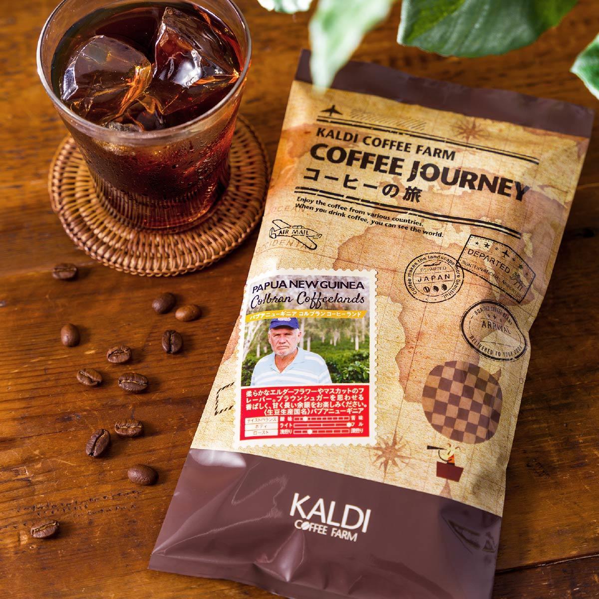 コーヒーの旅_パプアニューギニア04